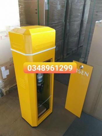 Barier tự động BS3063